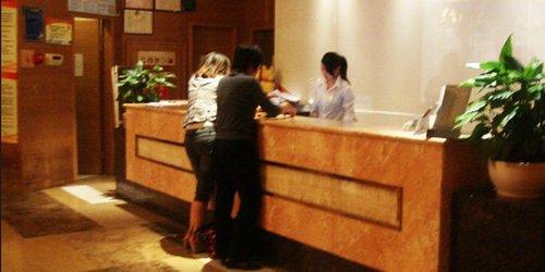Забронировать Holiday Hotel Yiwu