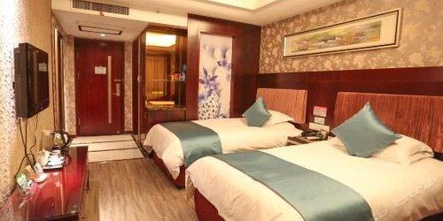 Забронировать Yiwu Friend Hotel