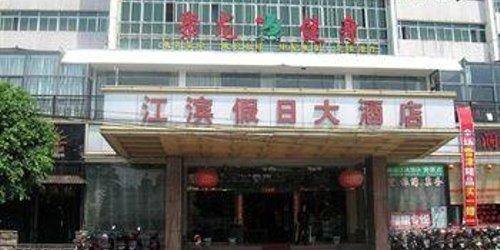 Забронировать Fuzhou Jiangbin Holiday Hotel