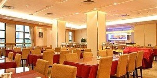 Забронировать Gallery Hotel - Xiamen
