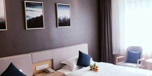 Забронировать Hotel Qinghai Jingjiang Unique