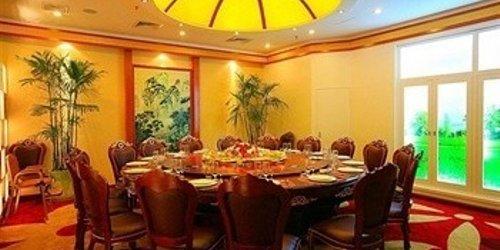 Забронировать Zaoyuan Hotel