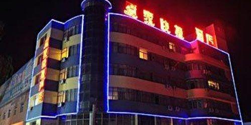 Забронировать Ai Jia Convenient Hotel