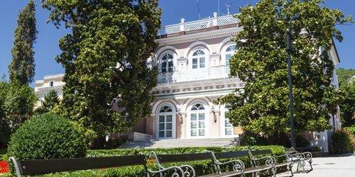 Забронировать Hotel Bevanda - Relais & Chateaux
