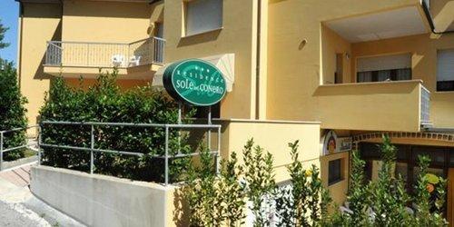 Забронировать Residence Sole del Conero