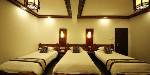 Забронировать Zhangjiajie Base Area International Youth Hostel