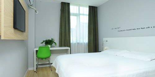 Забронировать Motel168 Xian Zhongloubeidajie Hotel