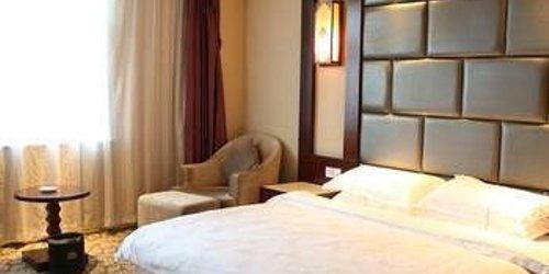 Забронировать International Hotel - Kekexili