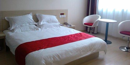 Забронировать Motel 168 Jinan Shanda Road