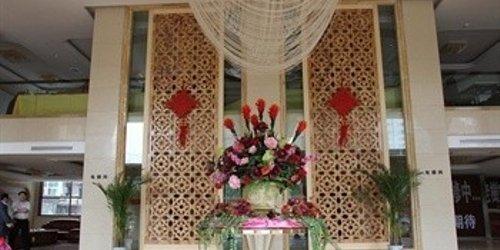 Забронировать Fuzhou Junfeng Hotel