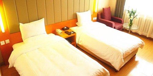 Забронировать All Seasons Hotel Harbin Xidazhi Street