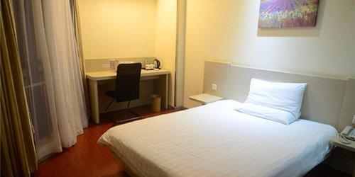 Забронировать Hanting Hotel Guo Mao Hot Spring Branch