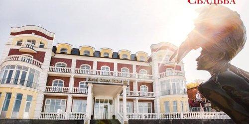 Забронировать Grand Palace Hotel