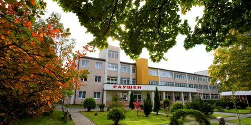 Забронировать Rauschen Hotel