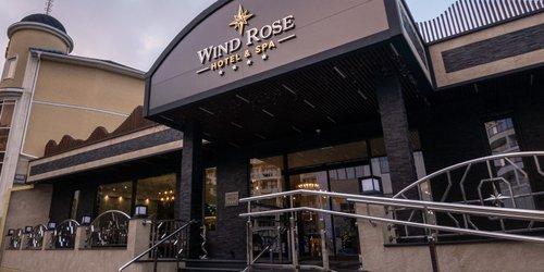 Забронировать Roza Vetrov Hotel