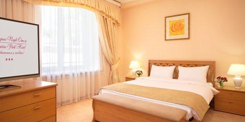 Забронировать Marins Park Hotel