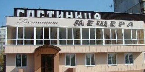 Забронировать Meschera Hotel
