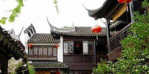 Забронировать Huangshan Oriental Holiday Hotel