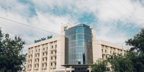 Забронировать Victoria Palas Hotel