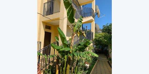Забронировать Uyutnaya Laguna Guest House
