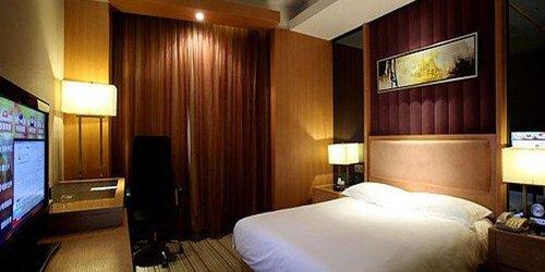Забронировать Hangzhou Radow Jiali Hotel