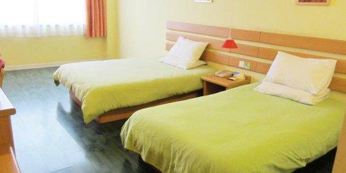 Забронировать Home Inn - Foshan Baihua Plaza
