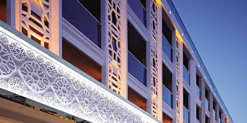 Забронировать Emre Hotel