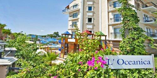 Забронировать L'Oceanica Hotel