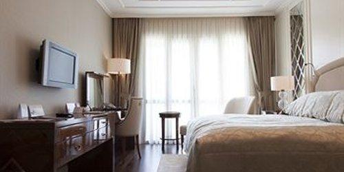 Забронировать Bilkent Hotel and Conference Center
