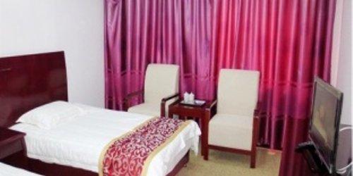 Забронировать Huangshan Clover Hotel