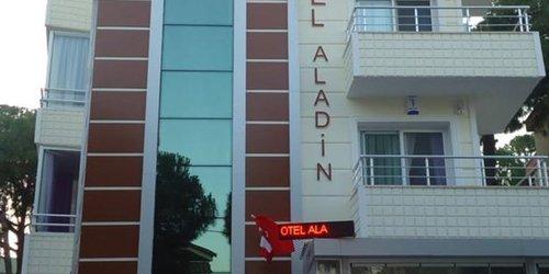 Забронировать Dersim Aladin Hotel