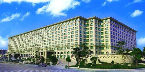 Забронировать Xiamen Xianglu Grand Hotel