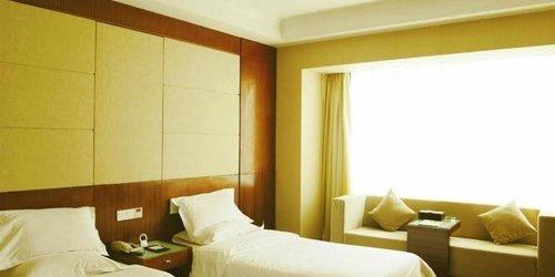 Забронировать Jinan Huaneng Hotel