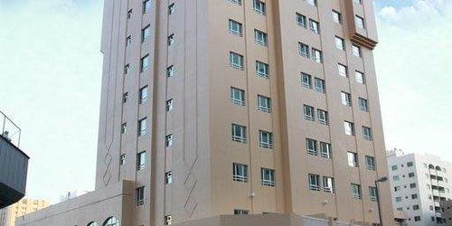 Забронировать Basma Residence