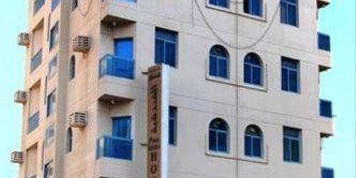 Забронировать Pan Emirates Hotel