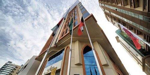 Забронировать Al Hamra Hotel