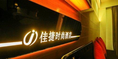 Забронировать Jiajie Hotel
