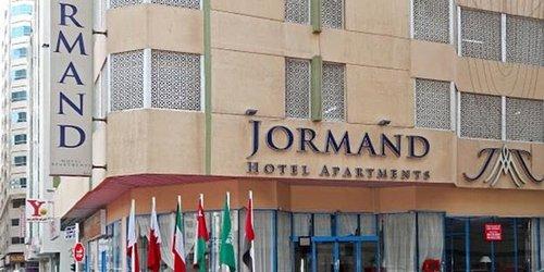 Забронировать Jormand Hotel Apartment - Sharjah