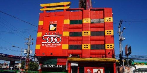 Забронировать Hotel Sogo Dau