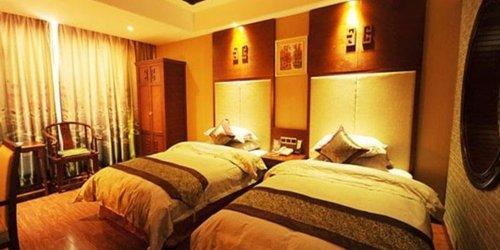 Забронировать Zhangjiajie Fulante Pangu Hotel