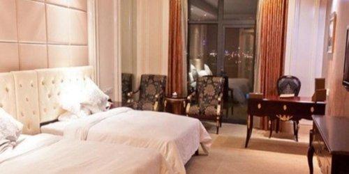 Забронировать Ningbo Kangcheng Sunshine Regency Hotel