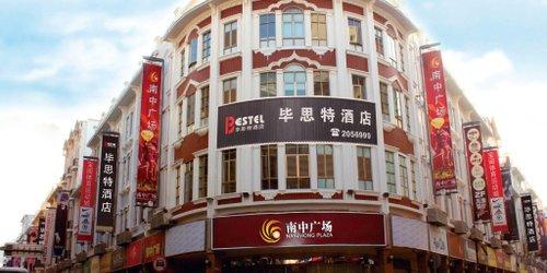 Забронировать Xiamen Bestel Hotel