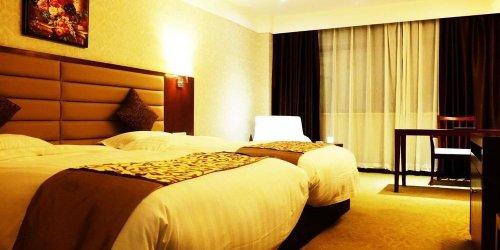 Забронировать Hangzhou Yirong Hotel