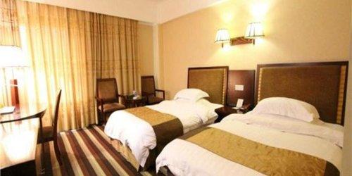 Забронировать Aoyuan Hotel Shunde