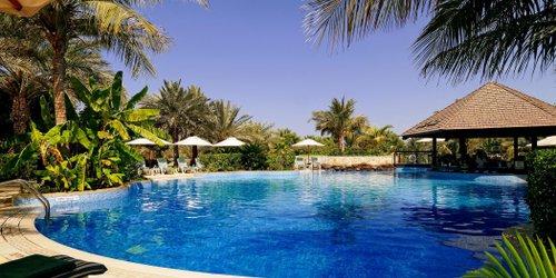 Забронировать Sheraton Abu Dhabi Hotel & Resort