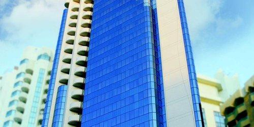 Забронировать Grand Continental Flamingo Hotel