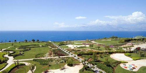 Забронировать The Marmara Antalya