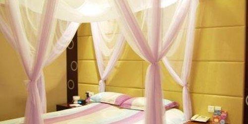 Забронировать Ningbo Century Shengye Hotel
