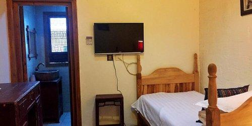 Забронировать Hongcun Old House International Youth Hostel