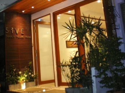 фото 5ive Beach House Hotel 111844281